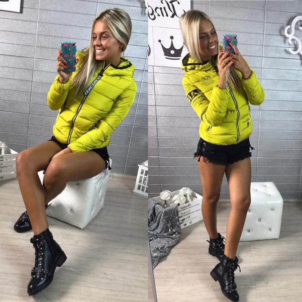 Sportovní bundička žlutá