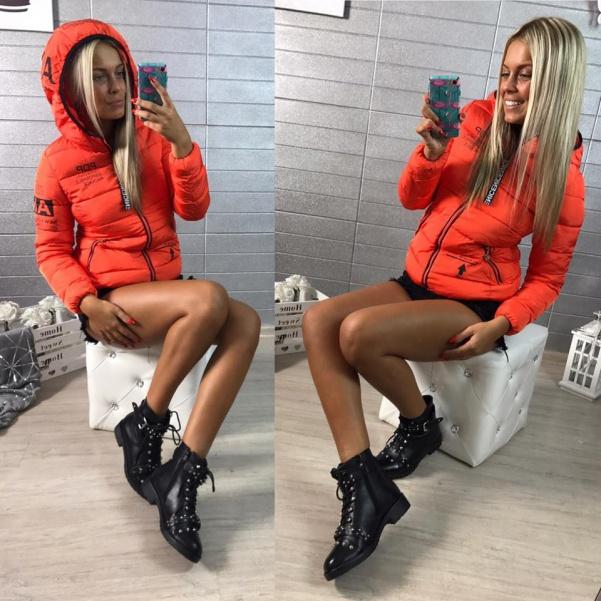 Sportovní bundička oranžová