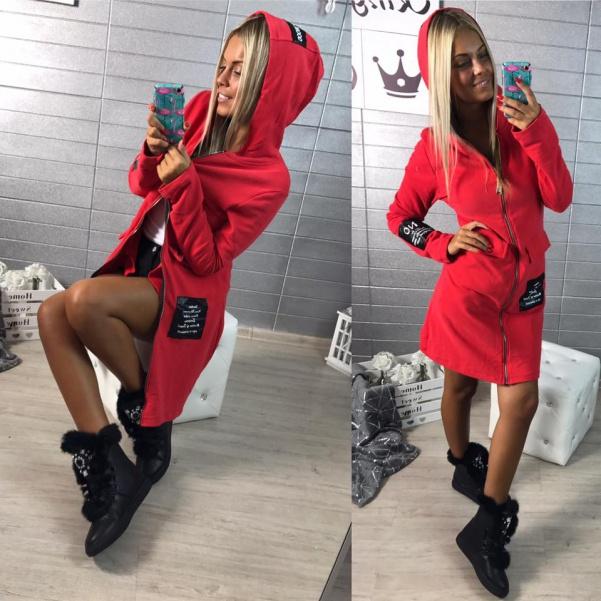 Mikina s kapucí RED
