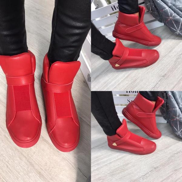 Stylové červené tenisky