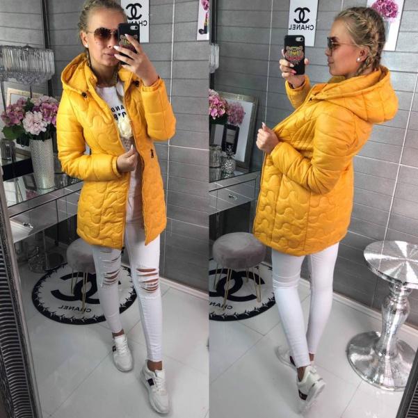 Žlutá bunda Merry