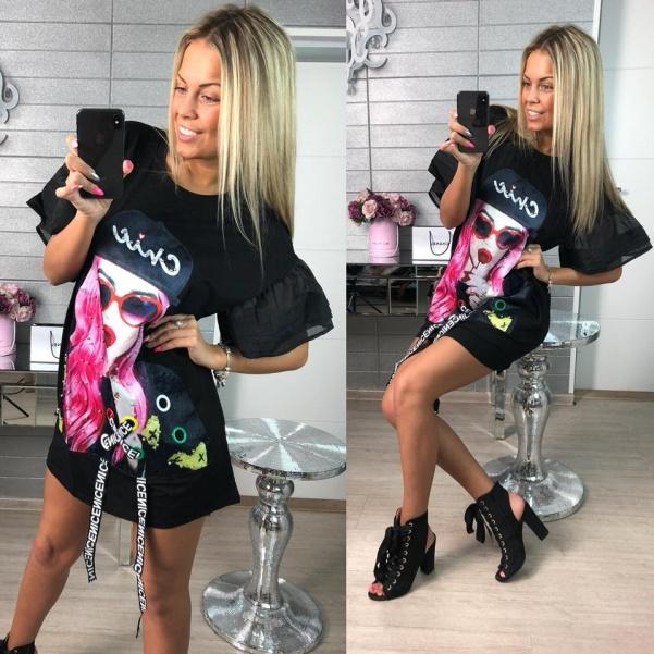 Tunikošaty Chic černé