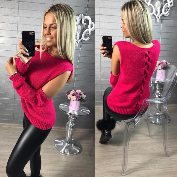 Pletený svetřík - Pink